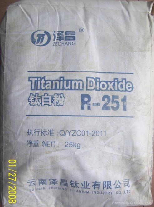 钛白粉R-251 2
