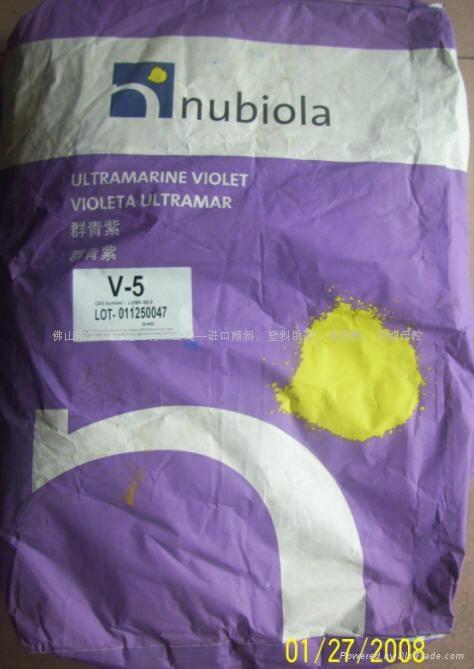 NUBOLIA Ultramarine Violet V-5 2