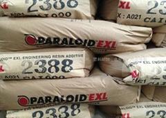 PET增韌劑EXL-2388