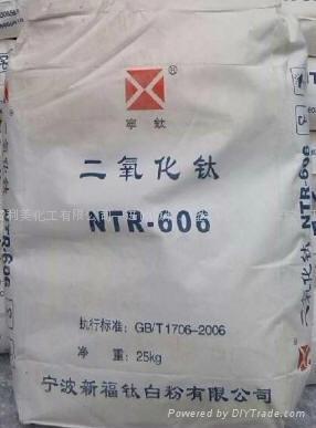 Titanium Dioxide NTR-606 1