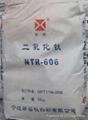 钛白粉NTR-606