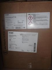 BASF紫外线吸收剂CH-81(原汽巴CH-81