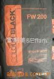 ORION德国色素碳黑FW200