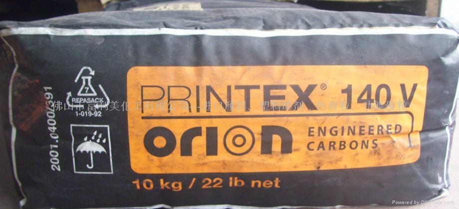 ORION德国色素碳黑140V(原德固萨炭黑140V) 1