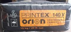 ORION德国色素碳黑140V(原德固萨炭黑140V)