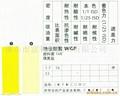 Igralite Yellow WGP