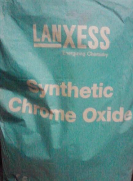 Lanxess Chrome oxide green GN 1
