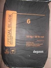 ORION德国色素碳黑SB-6(原德固萨特黑6)