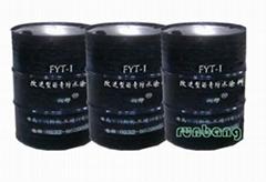 高分子涂膜防腐防水材料