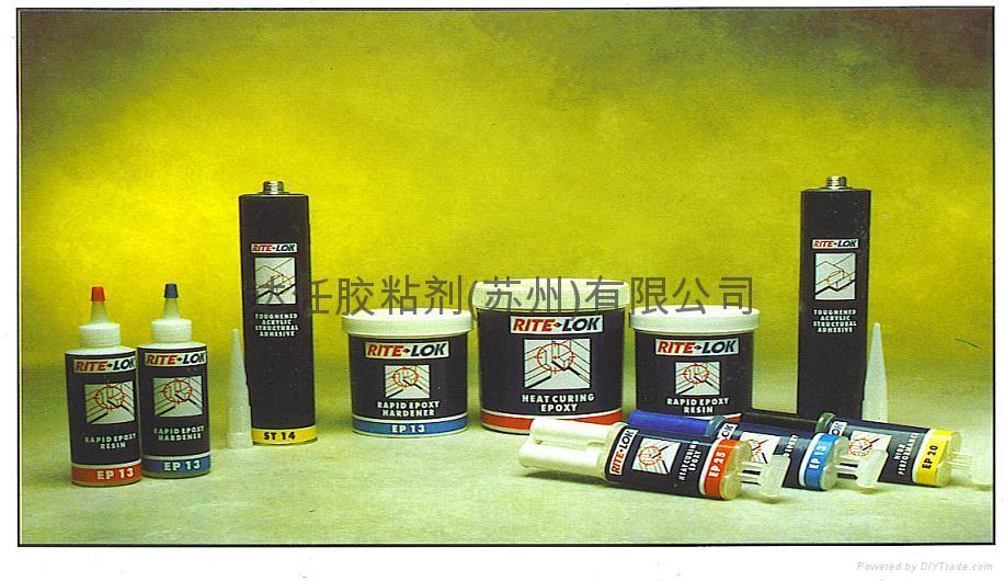 3M 190-110-460环氧树脂- 符合ROHS规定 2