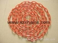 8MM路錐警示錐塑料鏈條