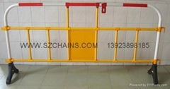 Safety Fence Barrier