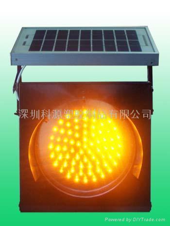 Solar yellow flashing warning light 1