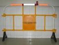 塑料護欄,塑料柵,防護柵,塑料鐵馬,塑料道欄,馬路欄河,公路欄河,塑料水馬,塑料圍欄17174399