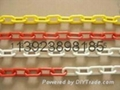 Plastic chains Plastic stanchions Caution Chains warning chains Link Chains 4