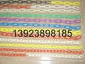 8MM消防劳保塑料链条