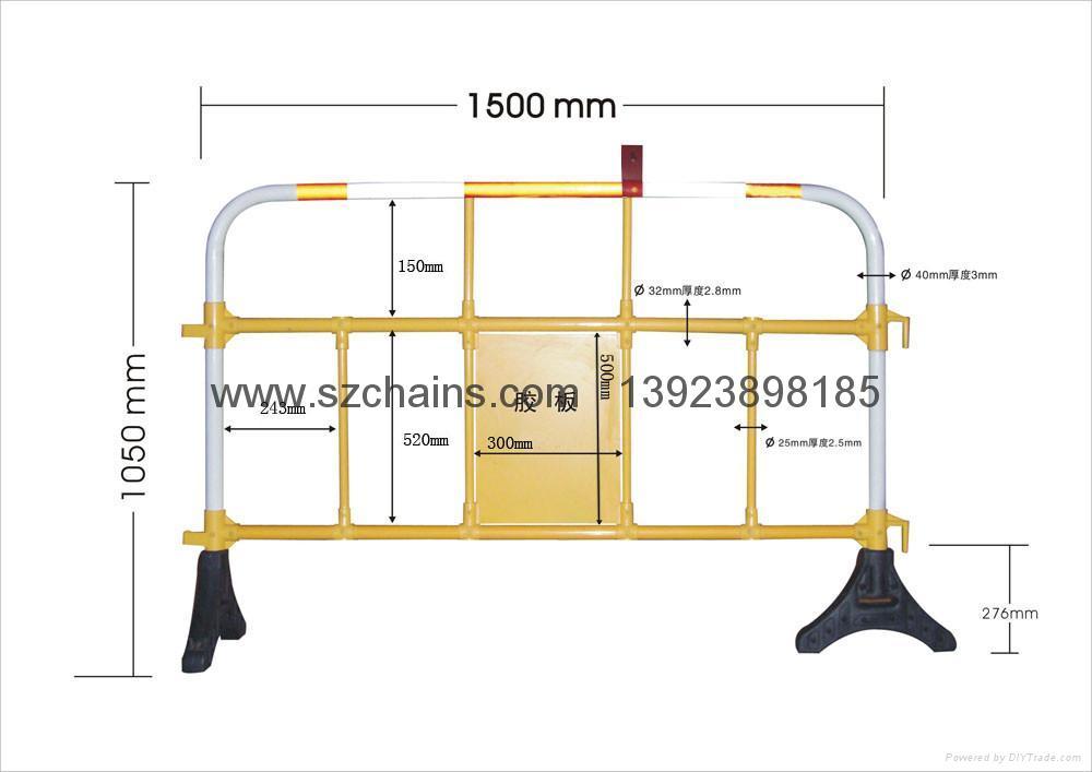 深圳科源道路施工設施PVC塑料護欄YY-360 1
