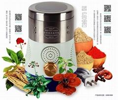 海璐智能2020能源礦產品納米粉碎機