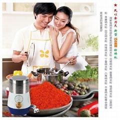 香饺子调料纳米粉碎机打粉机
