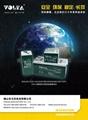 韓國VOLTA沃塔電池12V200AH