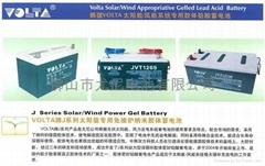 韓國volta電池太陽能路燈電池