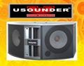 UMH28/30/410 Karaoke Speaker
