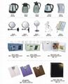 客房用品系列