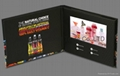 7 inch Video Brochure with Custom Designed Artwork and 4 Control Buttons
