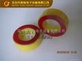 進口磁環T90-8   2