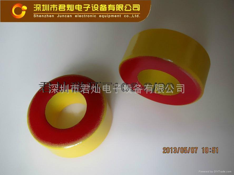 進口磁環T90-8   3
