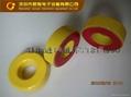 進口磁環T90-8   4