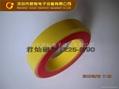 進口磁環T90-8   5