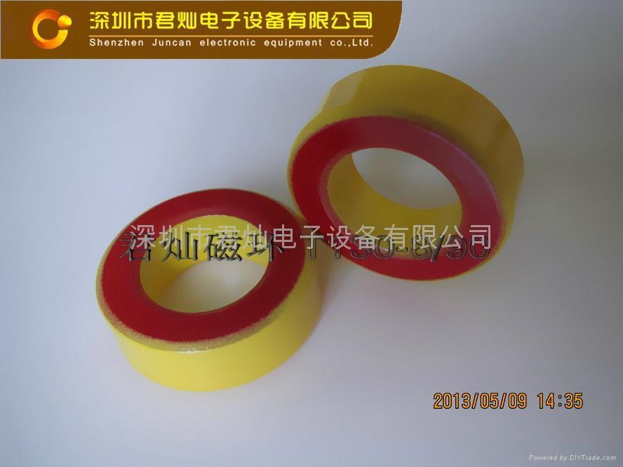 鐵粉芯130-8 1