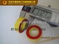 鐵粉芯130-8 2
