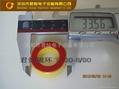 鐵粉芯130-8 4