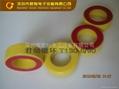 鐵粉芯130-8 5