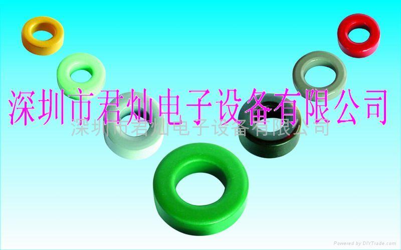 廣東磁芯 3