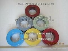 深圳鐵粉芯磁環