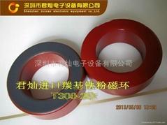 羰基鐵粉磁環T300-2D