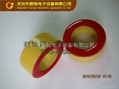 進口磁環T90-8   1