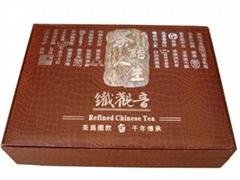 杭州皮質茶葉禮品包裝盒