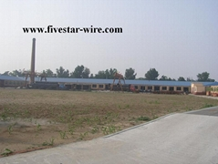 Hebei five-star metal products co.,ltd