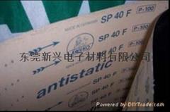 SP40F 地板砂纸