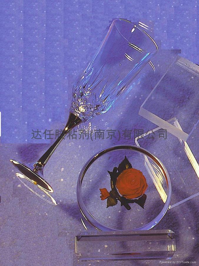 金然达DALOC-5329 UV胶 3