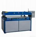 供应优质四柱式液压平面下料机