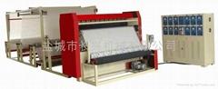 ultrasonic quilting/bonding machine