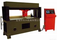 Full automatic moving hydraulic cutting