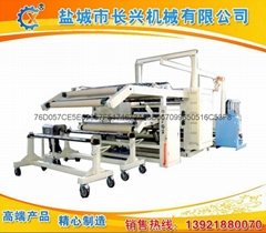 PUR Hot Melt Laminating Machine