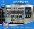 供应 CX-001 立式网带复合机