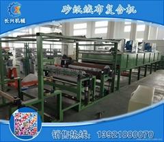 Sandpaper laminating machine